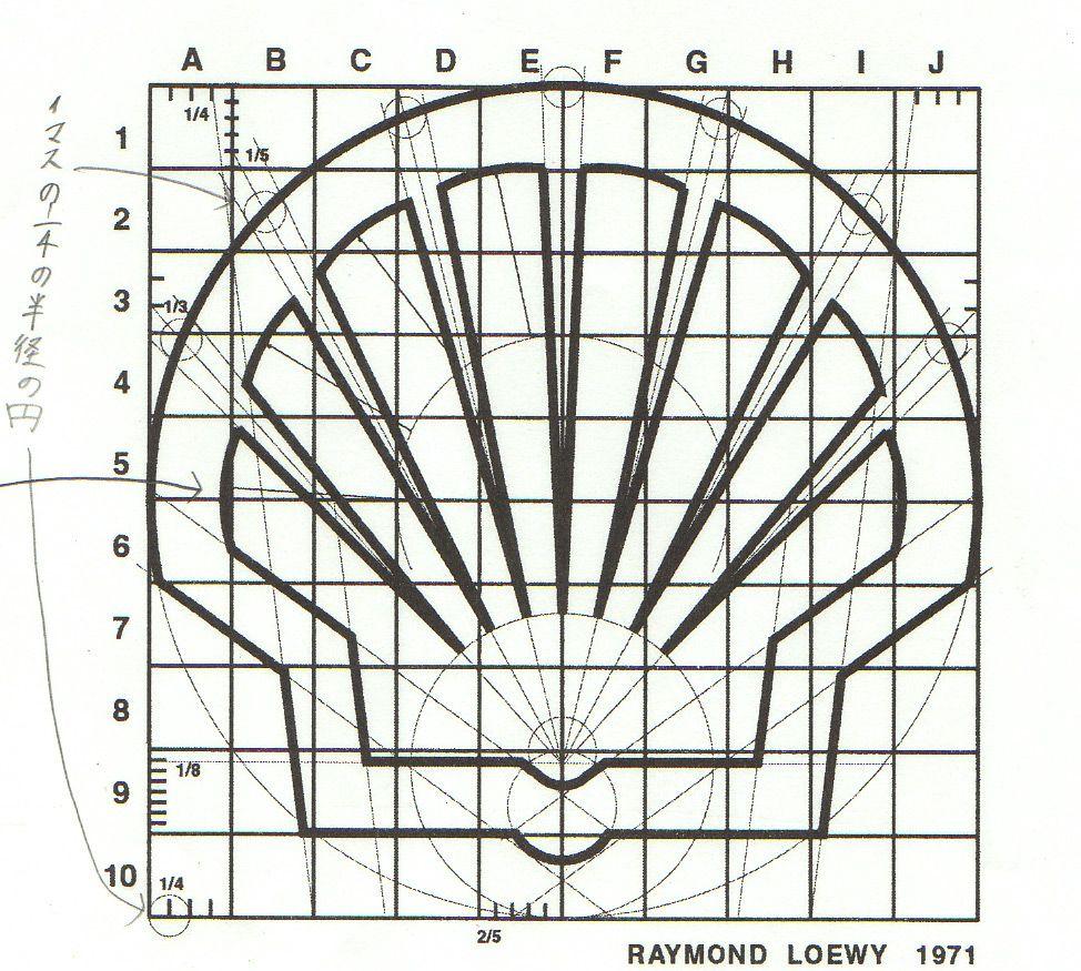 grafica design il Levriero di Leowy