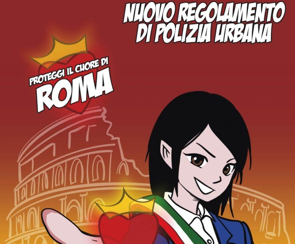 """fumetto online iniziativa """"Proteggi il cuore di Roma"""""""