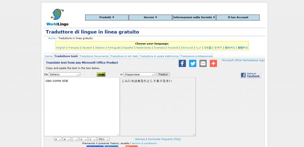 worldlingo traduttore giapponese italiano